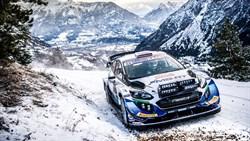 Monaco basis voor WRC Rally van Monte-Carlo 2022
